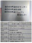 18-11-14-21-08-25-533_deco_20181114211202.jpg