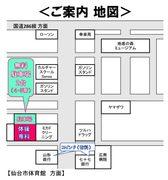 体操専科 地図(かんたん)-656x700.jpg