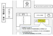 体操専科 東口 地図-700x486.jpg