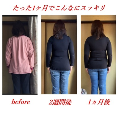 鎌ちゃん1月21日までの変化�A.jpg