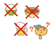 食事制限素材.png